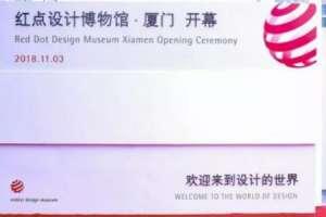 九牧诠释卫浴行业设计新趋势 展现中国设计无穷魅力武汉